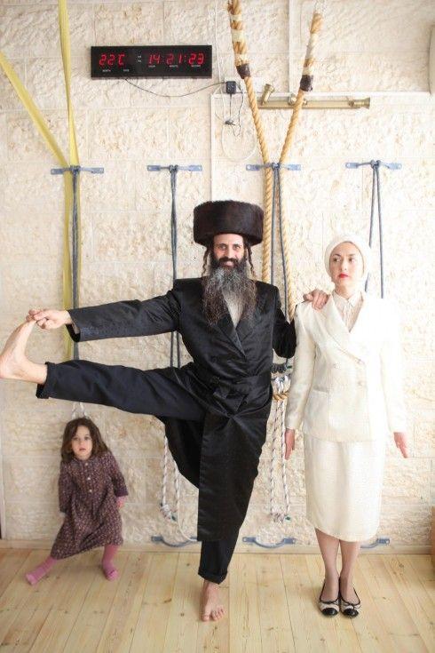 Orthodox Beit Shemesh: Hasidic Jewish Couple Teaches #yoga In Ultra-orthodox