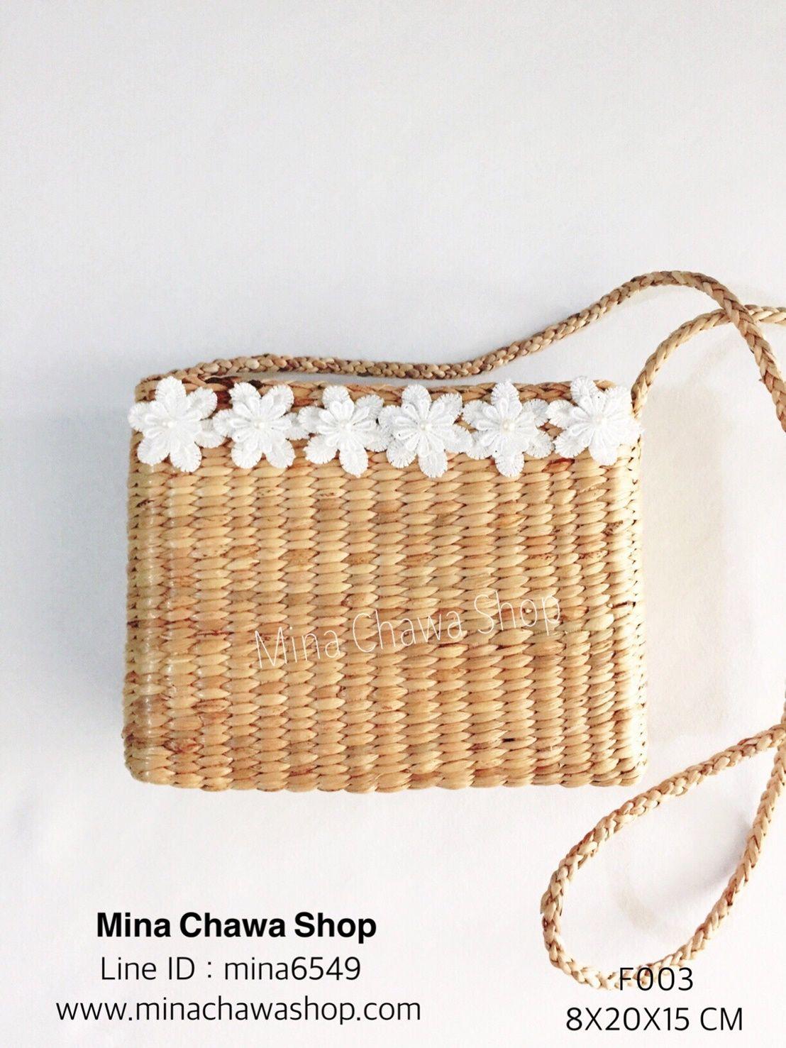 20cm x 8cm Brown rattan basket lined