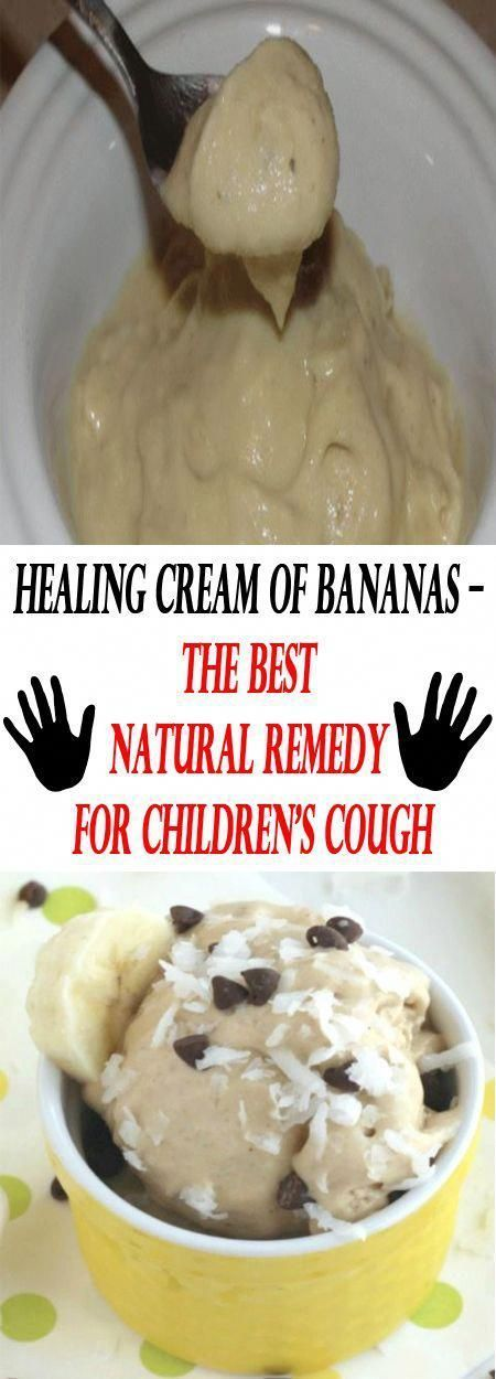 Home Remedies For Cough In 5 Month Old Baby # ...