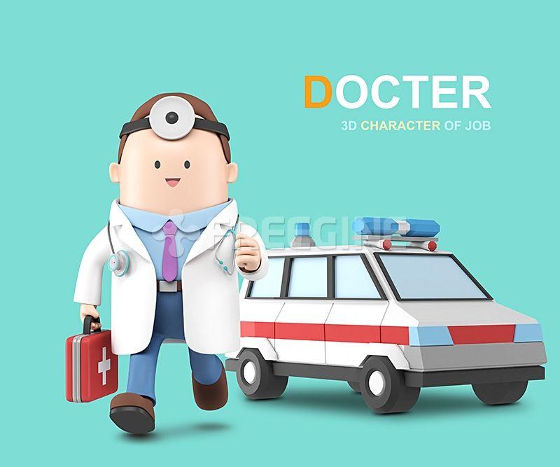 사람, 오브젝트, 남자, 그래픽, 병원, 의사, 구급차, 응급, 캐릭터