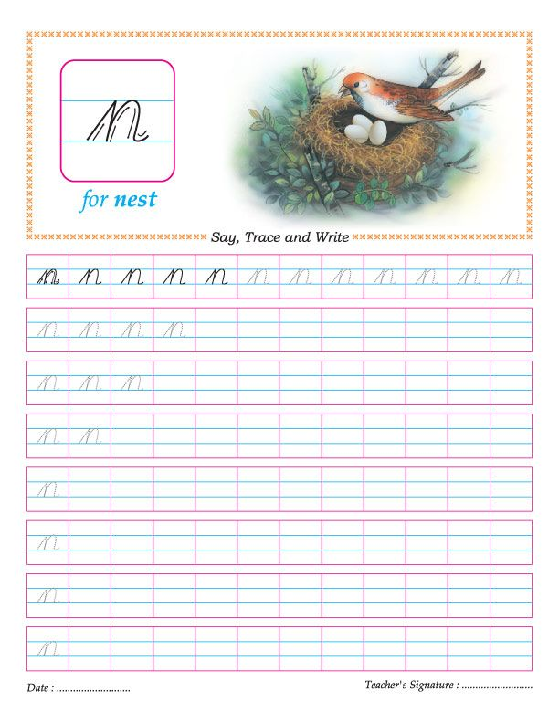 Cursive small letter n practice worksheet | divi | Pinterest