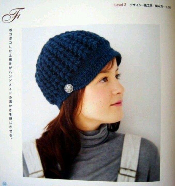 Gorro azul marino | gorros a crochet animalitos etc. | Pinterest