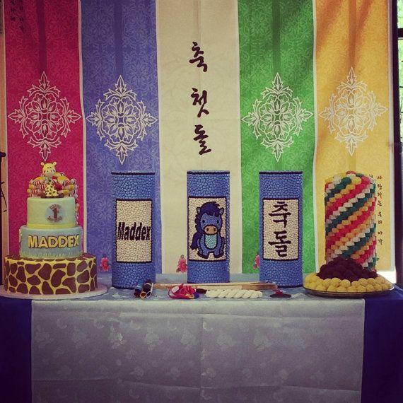 Traditional Korean 1st Birthday Dol/Dohl Banner