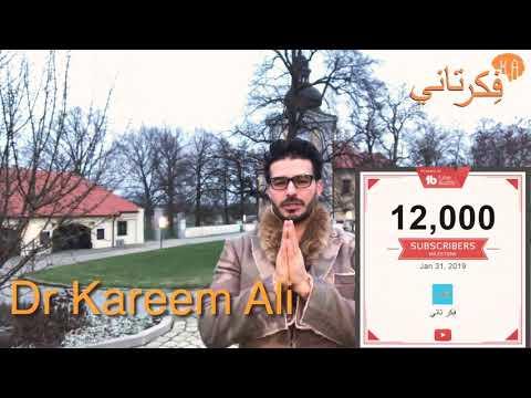 ١٧ تجربتي مع صيام الماء اسبوع حموضه الجسم الرجيم الصحيح واسراره Youtube Healthy Life Kareem Life