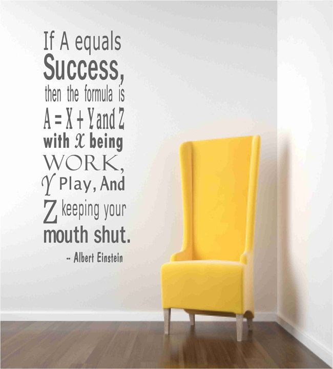 Einstein Success Quote Wall Decals Inspirational Wall Quote ...