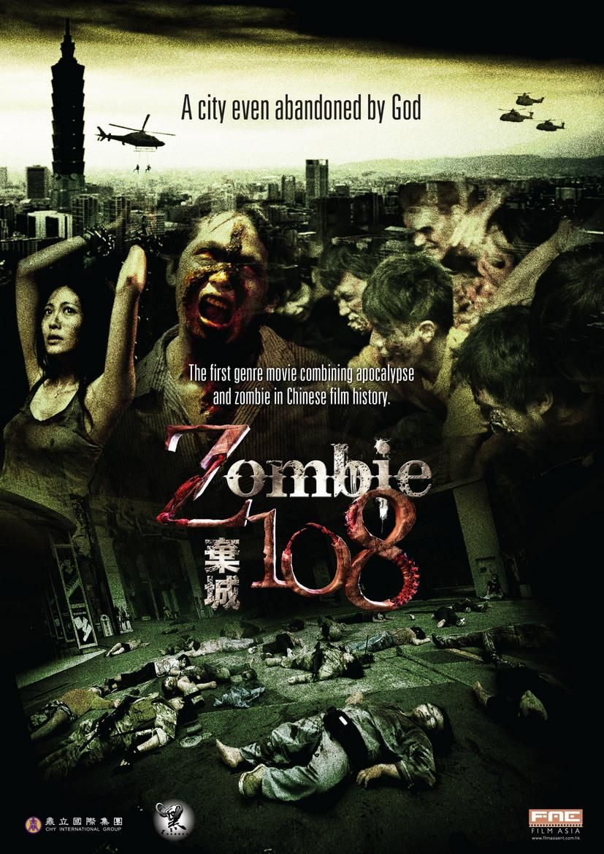 zombie films Asian