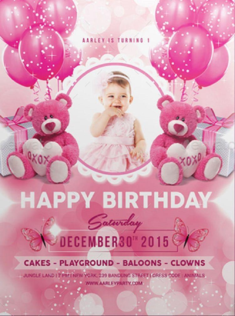 Vector Birthday Invitation Card Design