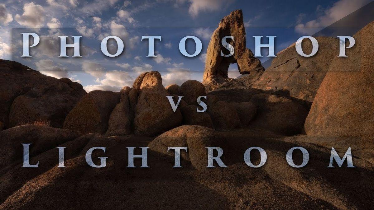 Elements vs lightroom