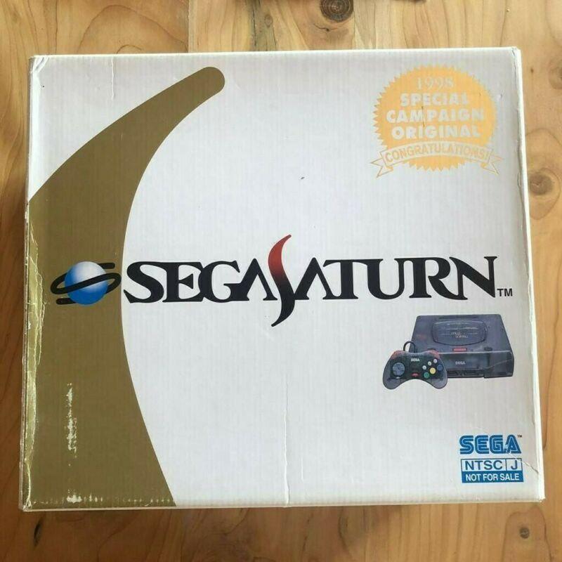 """Dreamcast Logo Aluminum Sign  6/"""" x 24/"""""""