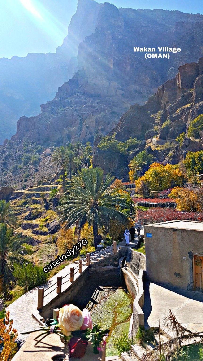 قرية وكان العمانية Oman
