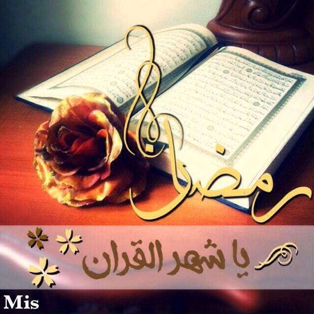B396c60c2cab982e406666a2aa832a77 Jpg ٦٤٠ ٦٤٠ Pixels Ramadan Mubarak Ramadan Projects To Try