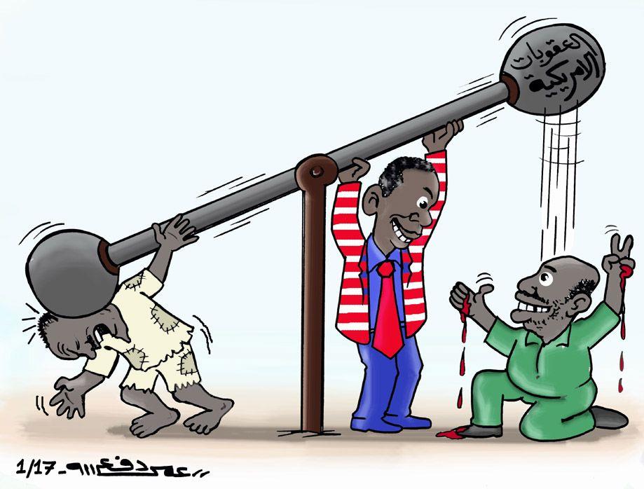 كاركاتير اليوم الموافق 16 يناير 2017 للفنان عمر دفع الله عن رفع العقوبات الامريكية عن السودان