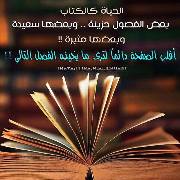 Instagram Photo By الجبيل الصناعية Apr 23 2016 At 1 08pm Utc Instagram Instagram Photo Photo