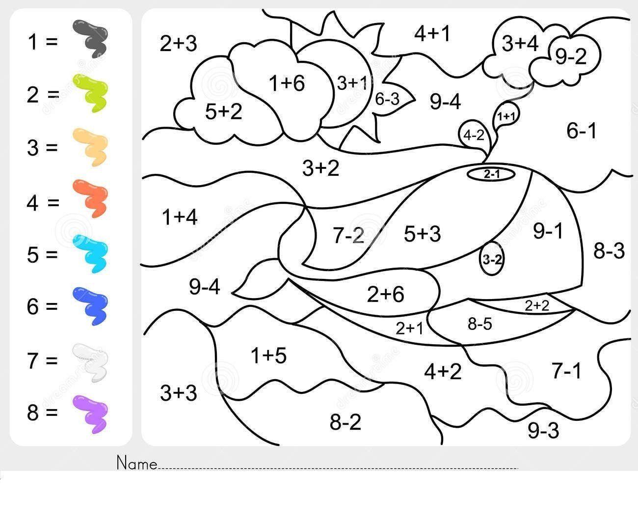 Kindergarten Math Worksheet Addition Subtraction