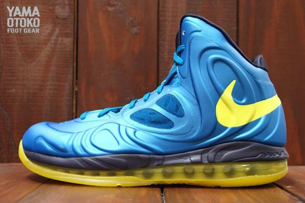 463e59bed6a Nike Air Max Hyperposite Tropical Teal Sonic Yellow