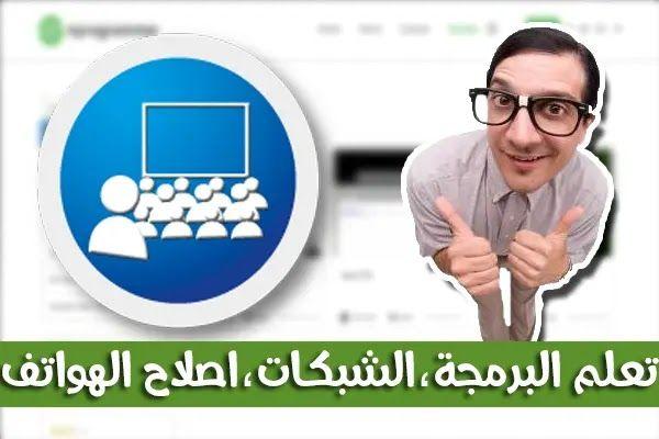 موقع سيفيدك حتما في تعلم البرمجة اصلاح الهواتف و الحواسيب و العديد يدعم العربية Funny Gift Cards Best Gift Cards Gift Card Tree