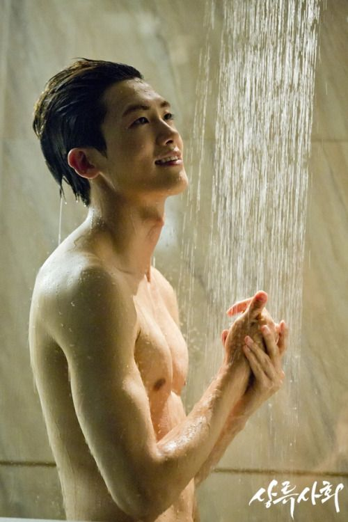 Risultati immagini per Park Hyung Sik sexy