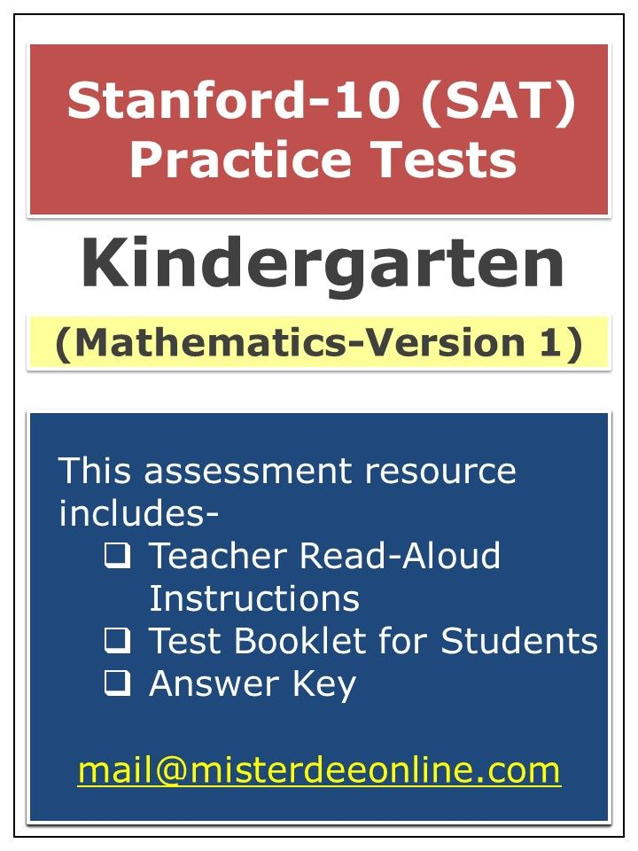Math Worksheets sat prep math worksheets : SAT-10 practice tests in mathematics, reading, language, and ...