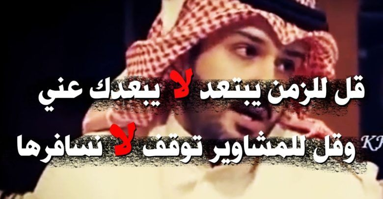اشعار خليجية حب وغرام ودلع لا تفوتكم Incoming Call Screenshot Incoming Call