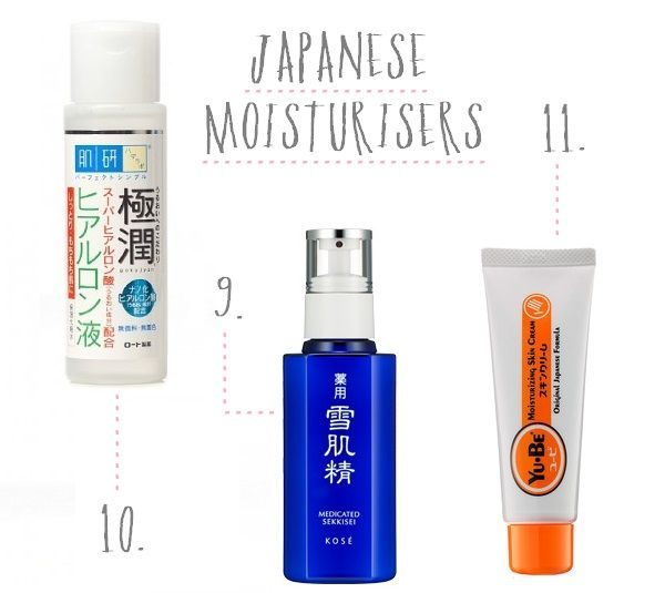 14 Genius Japanese Skincare Products The Makeup Blog For Makeup