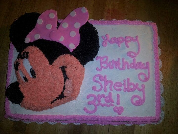 Shelby's 3rd birthday cake