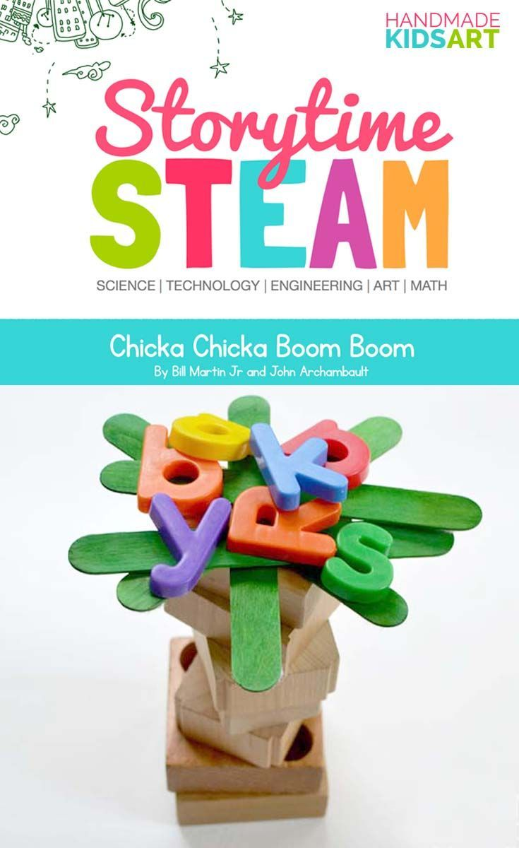 storytime steam stem activities chicka chicka boom boom and