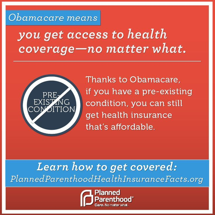 can you get health insurance with a pre existing condition