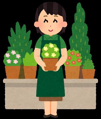 園芸店の店員のイラスト女性 イラスト通販画像 イラスト