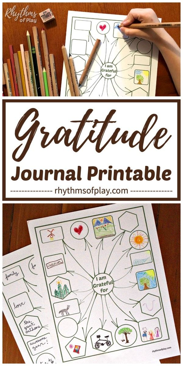 FREE Gratitude Journal Printable! Download this gratitude printable and use it to help you create a record of all the things you're thankful for! Use the gratitude journal prompts to write or draw - the people, events, places, things & ideas you are most grateful for!