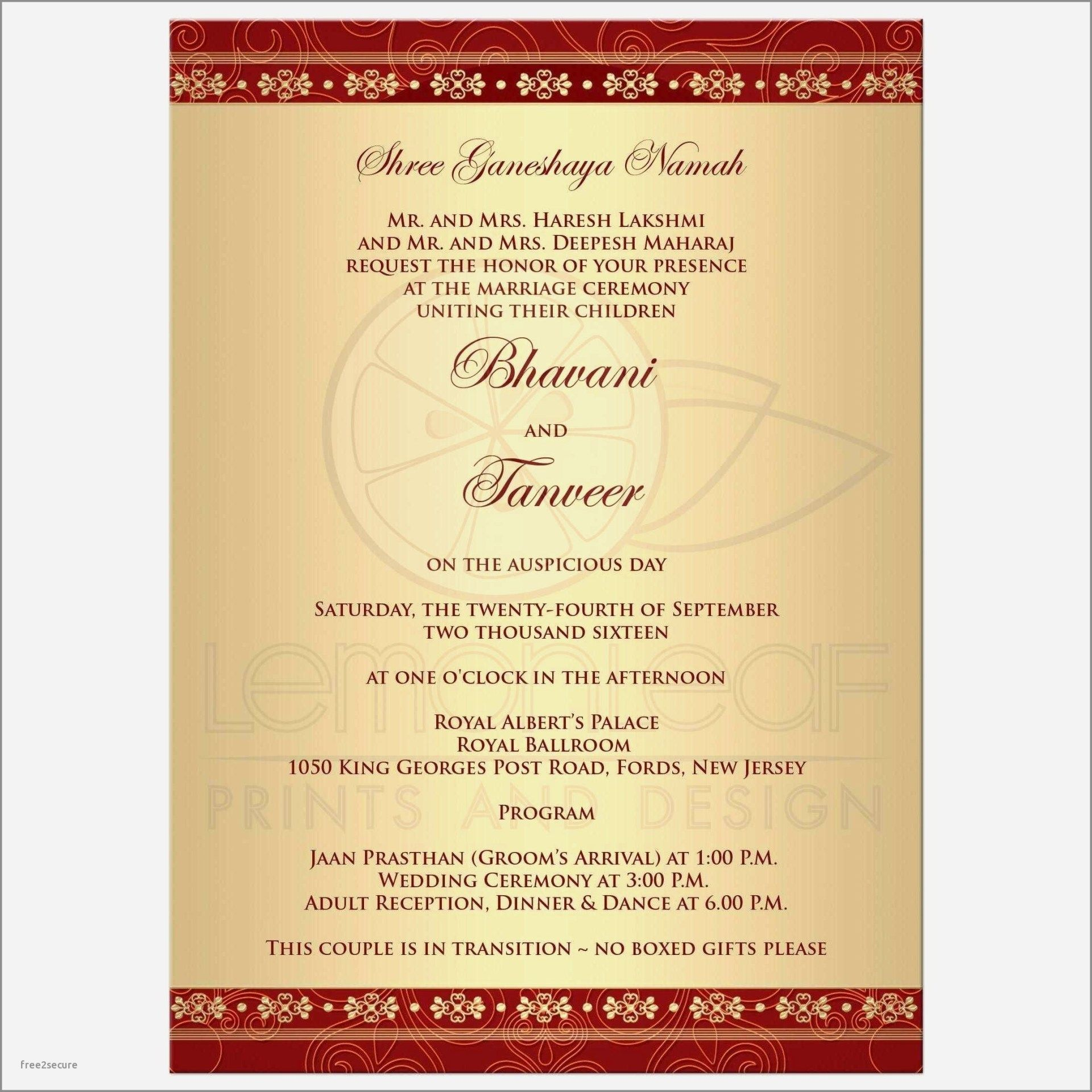 37 Best Image Of Reception Invitation Wording After Private Wedding Regiosfera Com Wedding Invitation Quotes Marriage Invitation Card Indian Wedding Invitation Wording