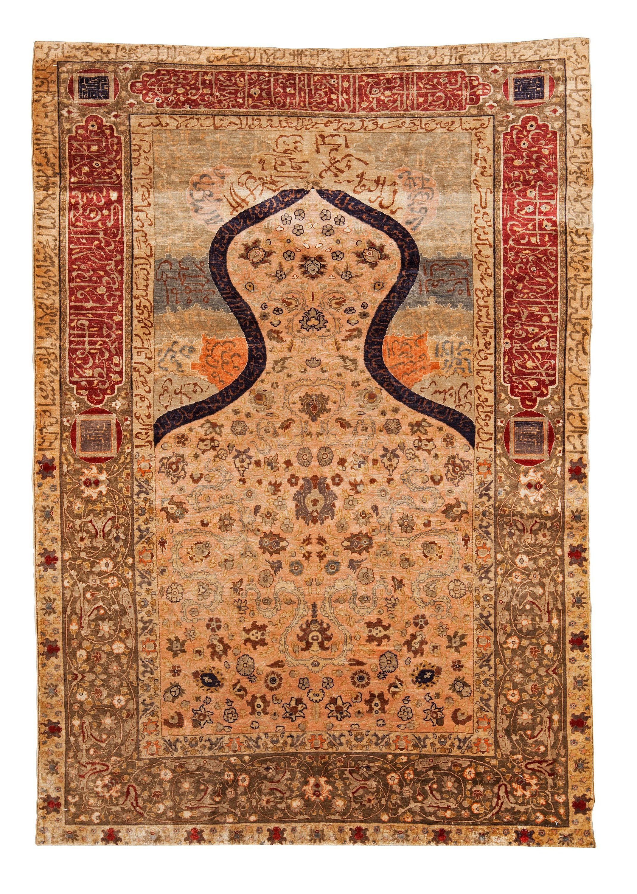 Turkish Kayseri Silk Prayer Rug