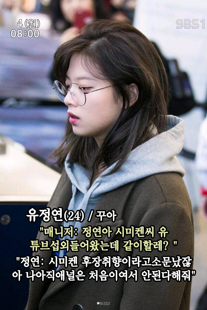 꾸아 합성 자막 wonha-love.tumblr.com - Tumbex