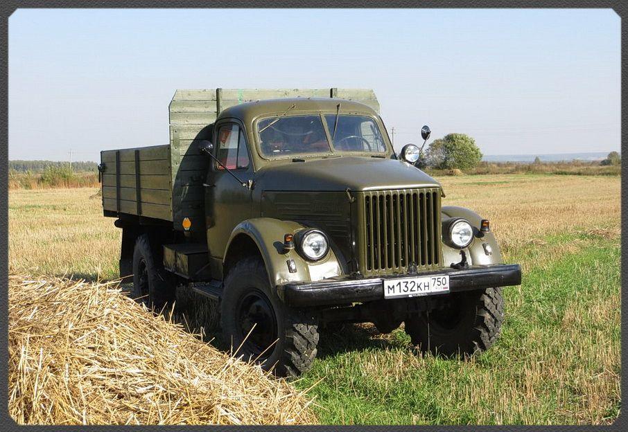 ГАЗ-63. Фото. Картинки автомобиля. Фотографии советских ...