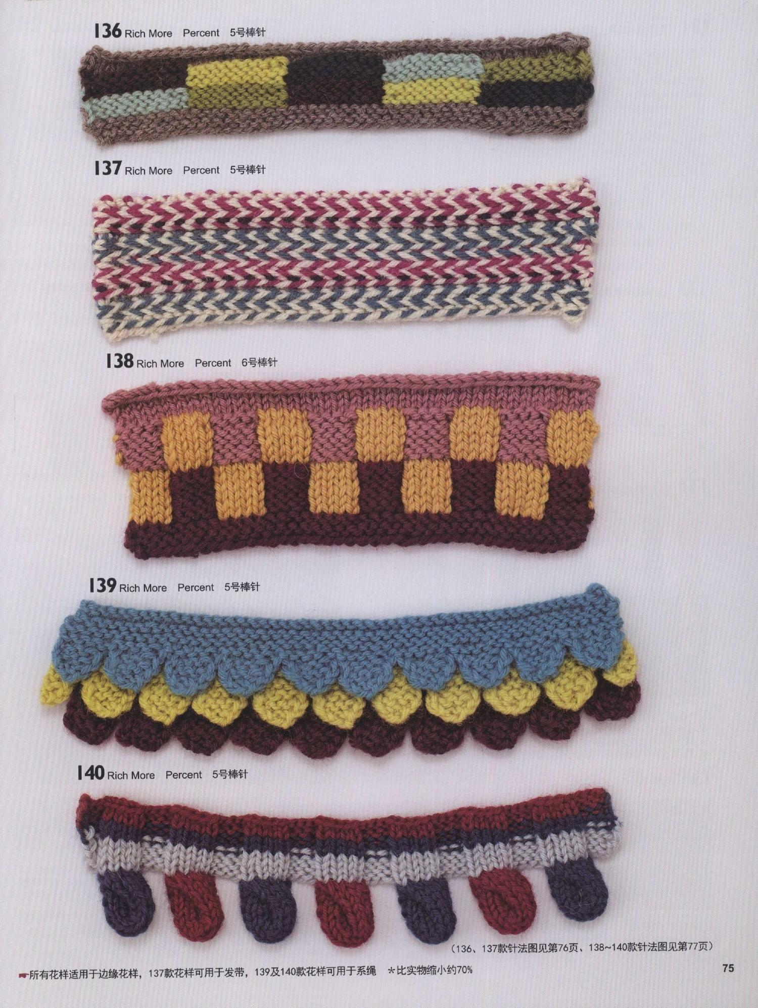 150_Knitting_Patterns_76.jpg
