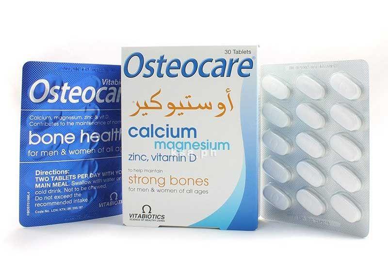 أوستيوكير Bone Health Strong Bones Calcium Magnesium
