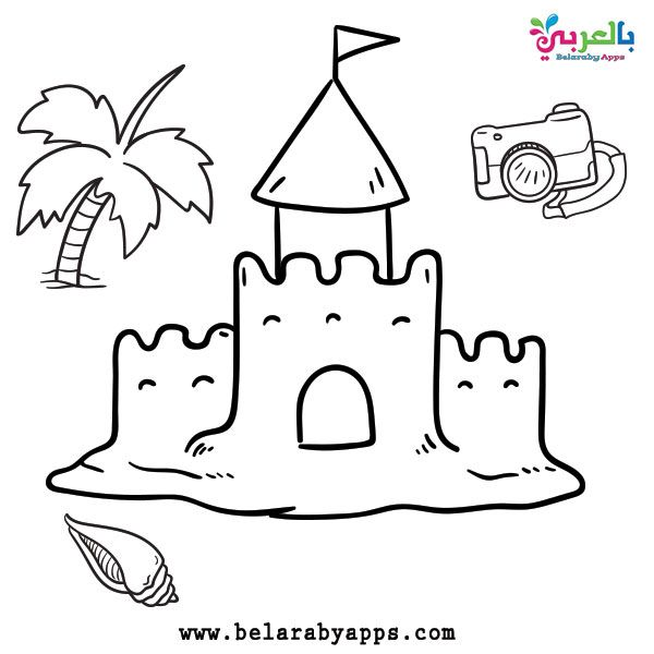 Free Printable Preschool Summer Coloring Pages Belarabyapps Summer Coloring Pages Cool Coloring Pages Coloring Pages