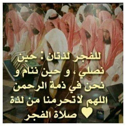 Pin By Nny Jd On Islam Hadeeth Ramadan Kareem Islam