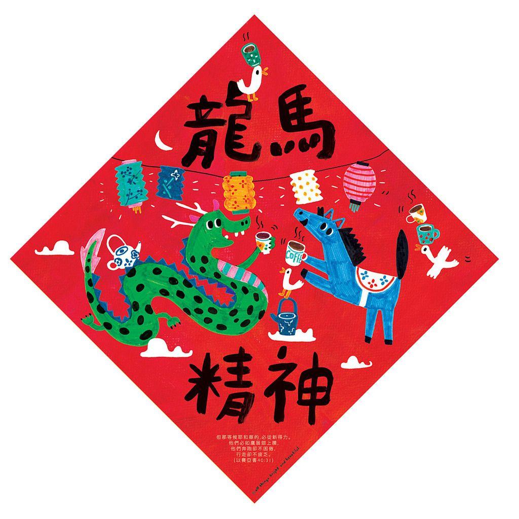 20paintings fishing jpg chinese peasant paintings pinterest - 20paintings Fishing Jpg Chinese Peasant Paintings Pinterest 37