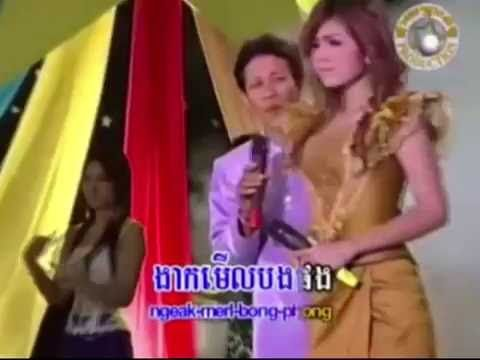 khmer karaoke old song - [ old song collection dance song ] [ #11201]