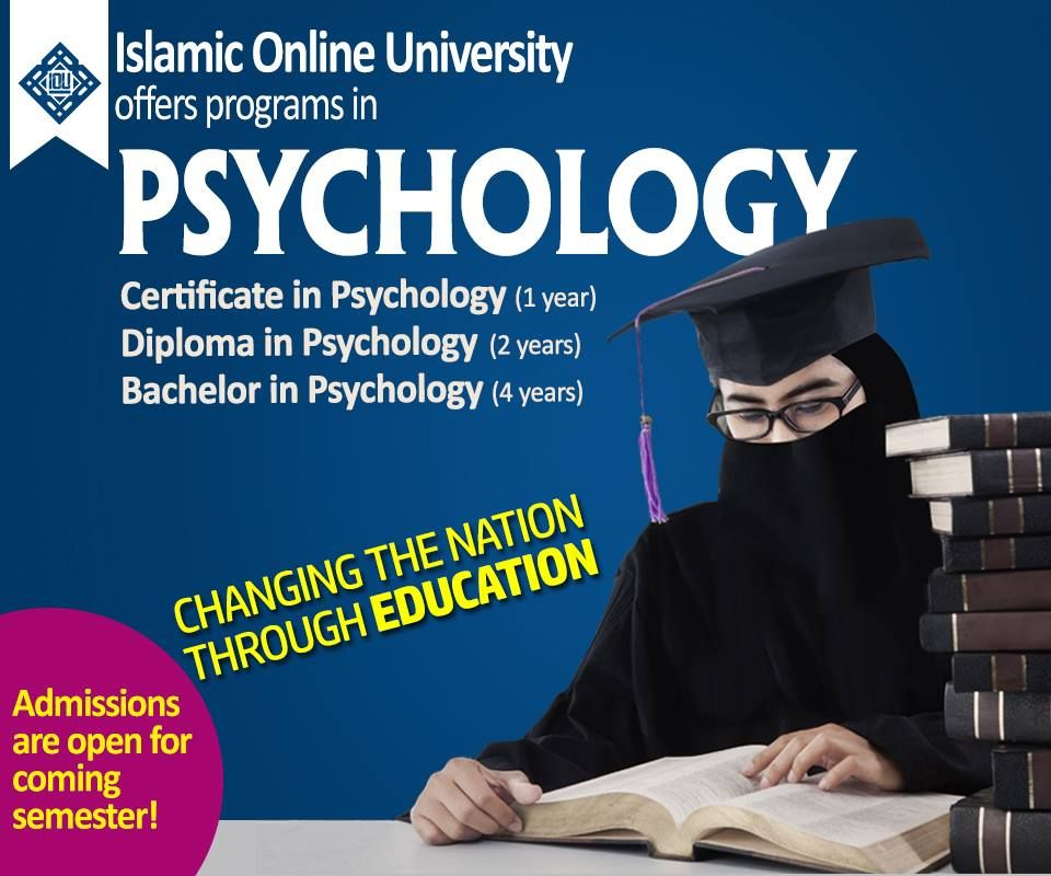 Islamic Online University offers programs in PSYCHOLOGY -Certificate ...