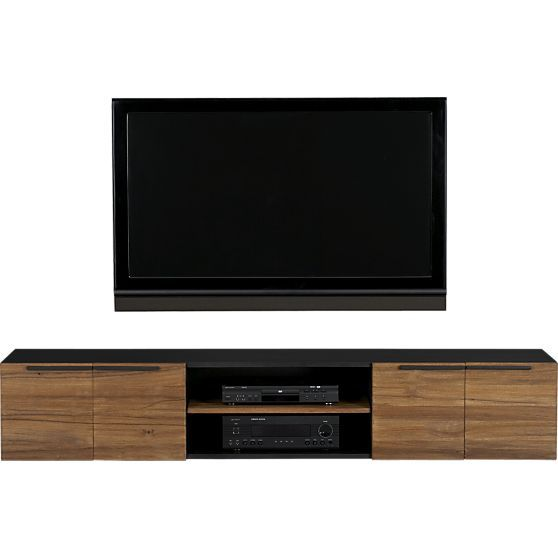 Wall Mounted Rigby Media Console In Tv Stands Amp Media