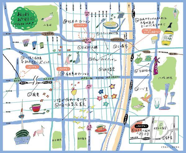 『おはようおかえり』最新②巻 初版限定mapの画像:ノダマキコ日記