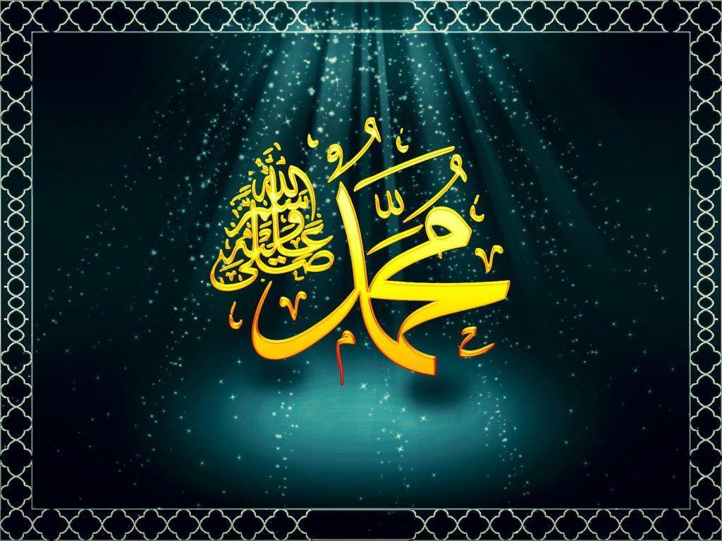 lafadz muhammad saw