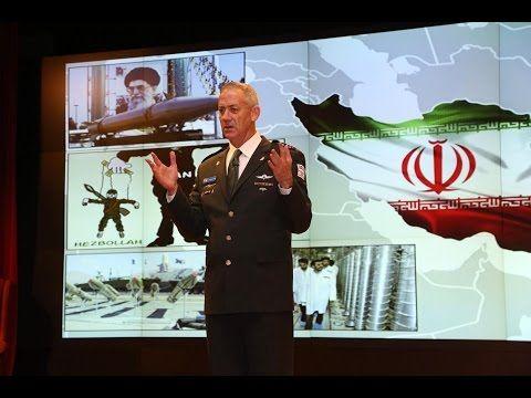 IDF Chief Gantz Speaks at NDU