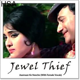 Hindisingalong Aasmaan Ke Neeche With Female Vocals Jewel Thief