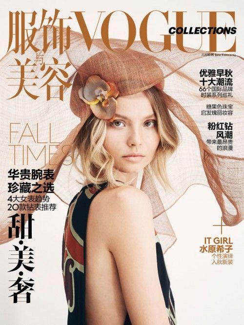 Magdalena Frackowiak, Vogue China (2014)