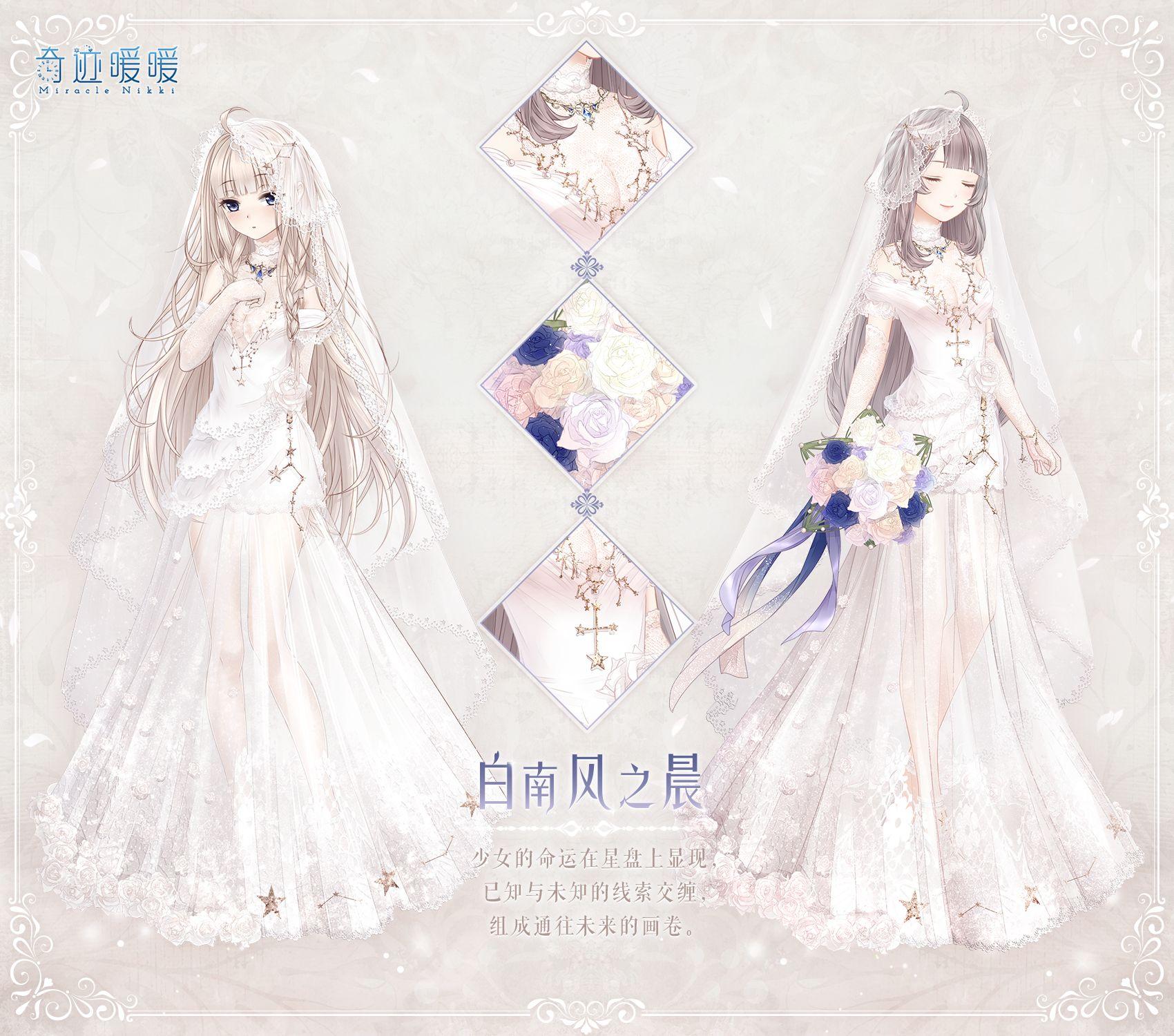 Miracle Nikki Wedding Dress Nikki Natsume Series Pinterest