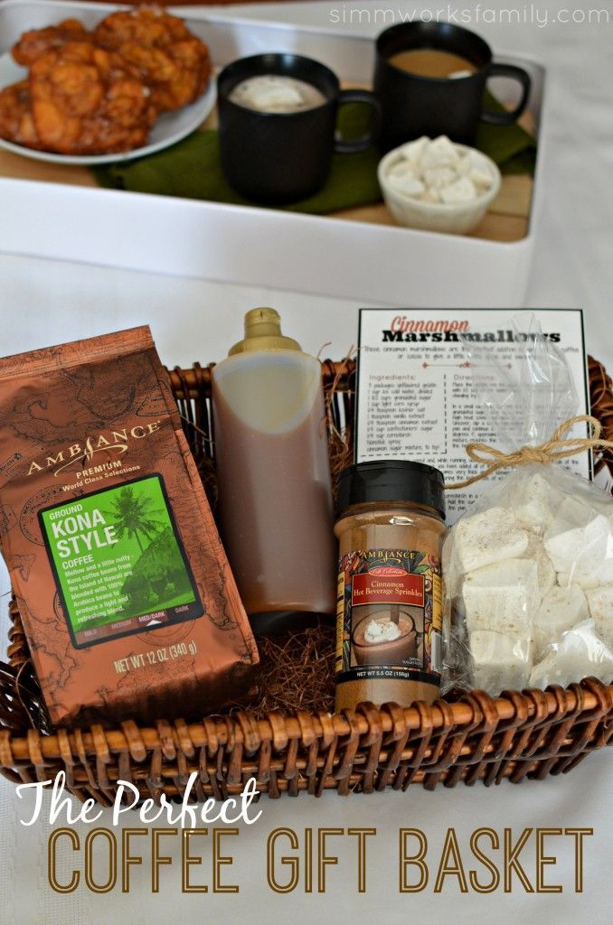 The Perfect Coffee Gift Basket plus a Cinnamon Marshmallow