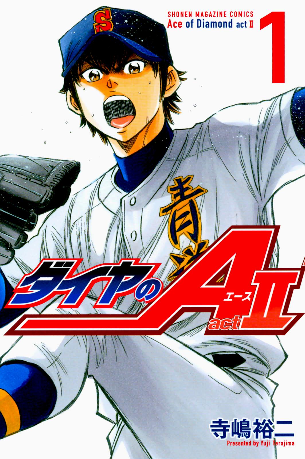 tumblr_oflfvntzcG1r3d7j0o3_1280.png (1064×1600) Manga vs