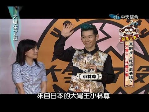 Friday Video: Takeru Kobayashi Chugs Down A-Sha Noodles! - The Ramen Rater
